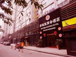 Chengdu Haoyijia Business Hotel