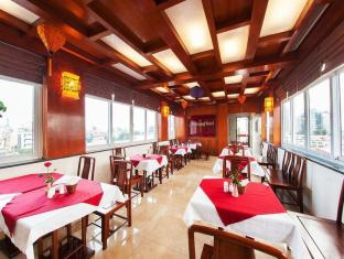 Aranya Hotel האנוי - מסעדה