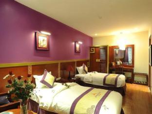 Aranya Hotel Hanói - Habitación