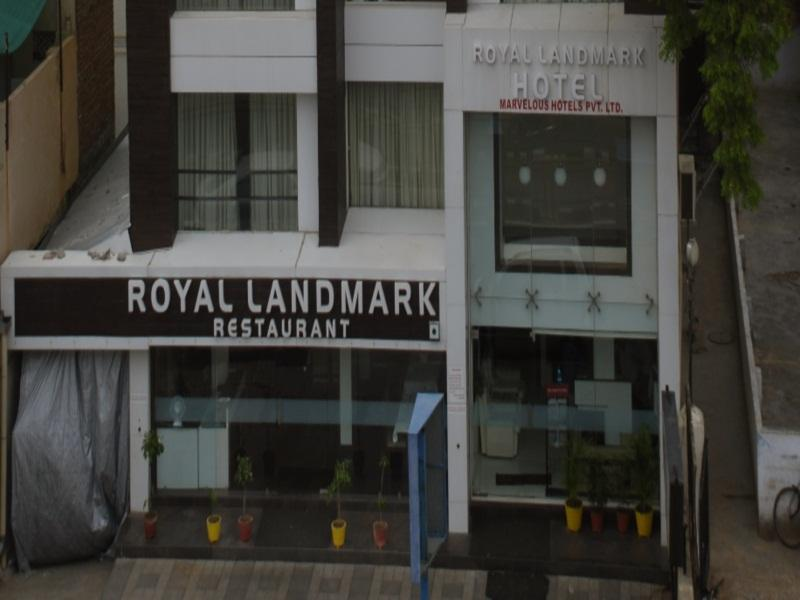 Hotel Royal Landmark - Hotel and accommodation in India in Ahmedabad