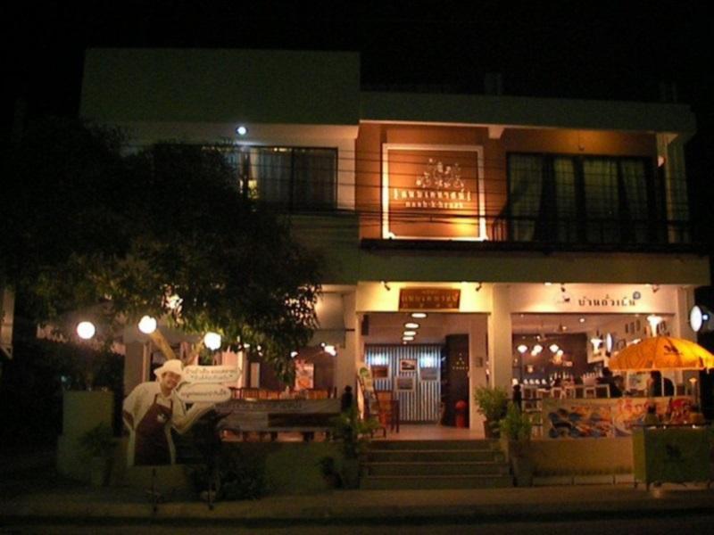 Hotell Naab K Heart Hotel i , Hua Hin / Cha-am. Klicka för att läsa mer och skicka bokningsförfrågan