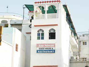 Jagniwas Guest House Udaipur