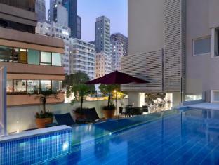 The Johnston Suites Hong Kong