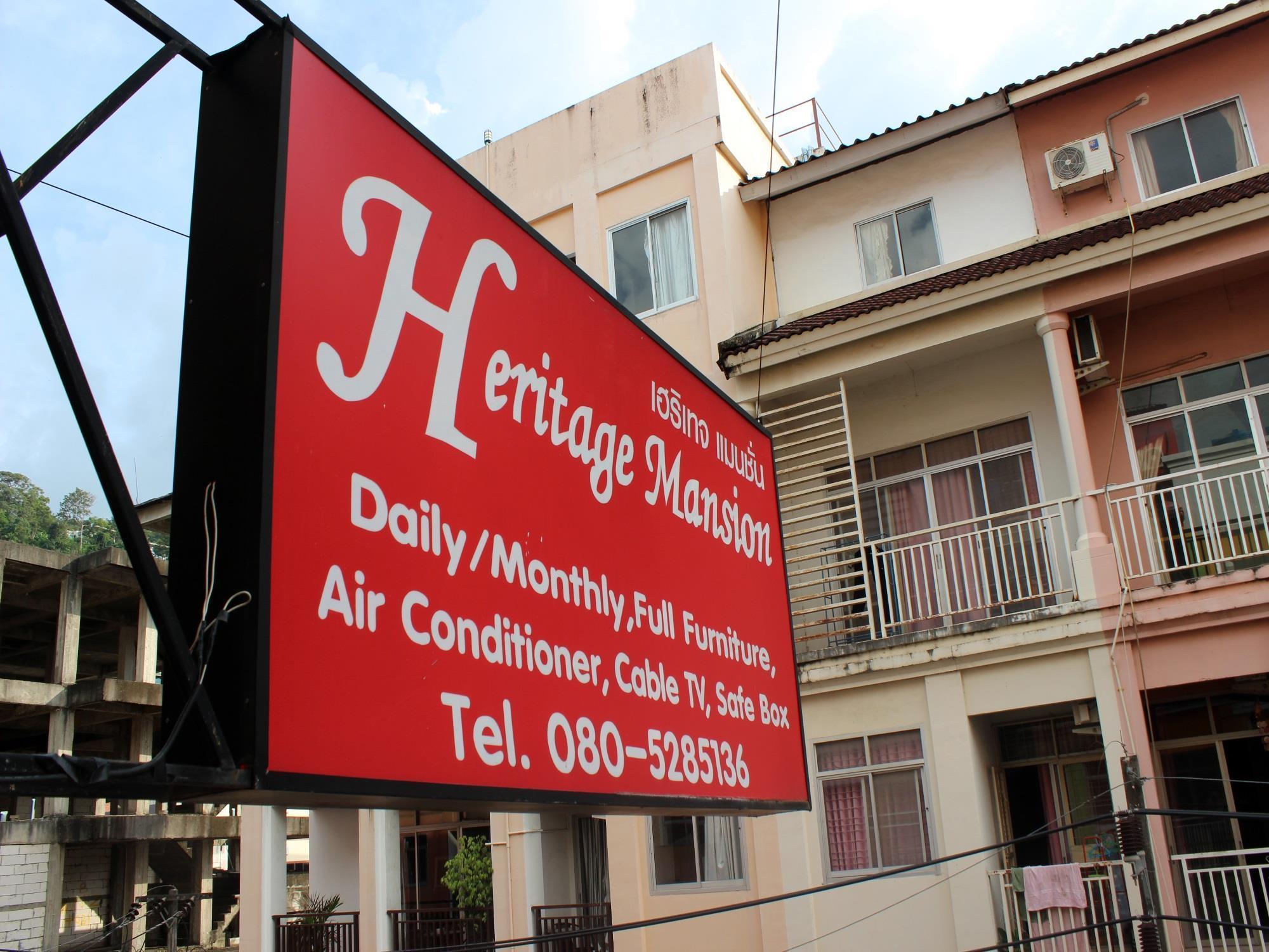 Hotell Heritage Mansion i Patong, Phuket. Klicka för att läsa mer och skicka bokningsförfrågan