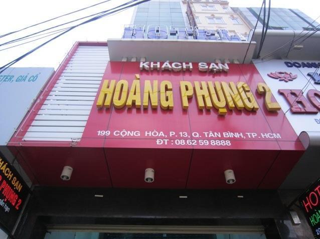 Hoang Phung 2 Hotel - Hotell och Boende i Vietnam , Ho Chi Minh City