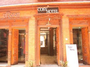 Cosy Hotel Bhaktapur - Hotel Entrance