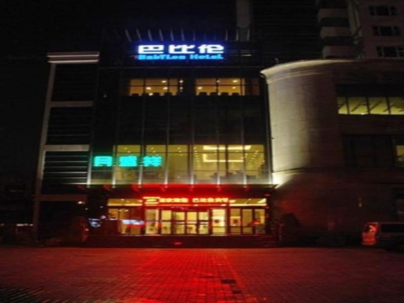 Luoyang Babylon Hotel - Hotels and Accommodation in China, Asia
