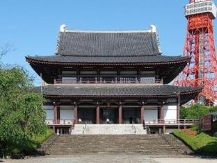 Shiba Daimon Hotel Tokyo - Zojo Temple