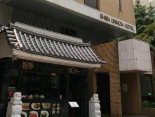 Shiba Daimon Hotel Tokyo - Exterior