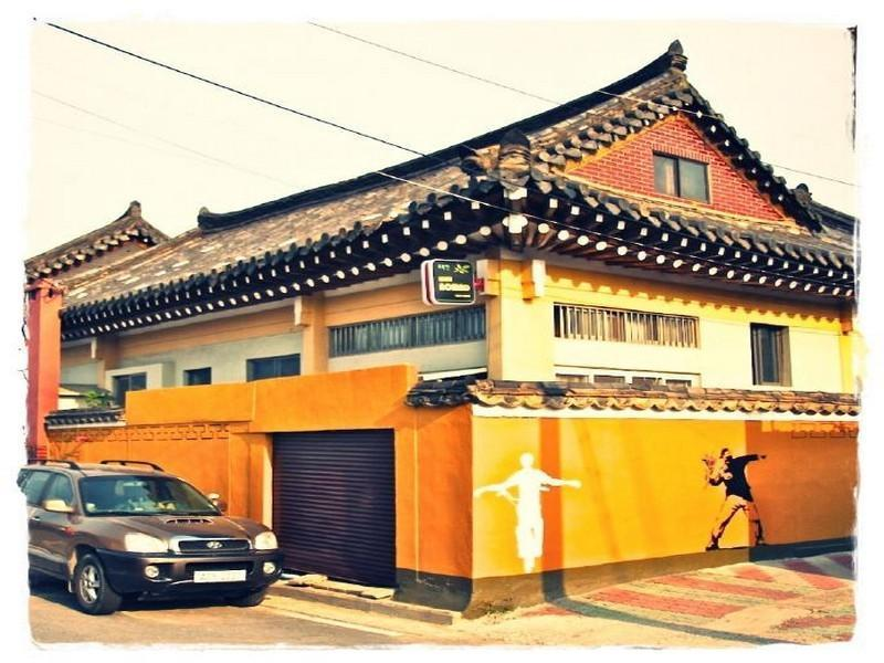 HomoNomad Guest House Gyeongju-si