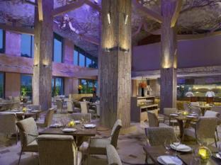 Resorts World Sentosa - Equarius Hotel Singapore - Forest Restaurant