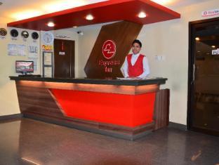 Express Inn – Mactan سيبو - مكتب إستقبال