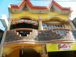 El Chielo Hotel 奇阿罗酒店