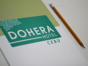 Dohera Hotel סבו - בית המלון מבפנים