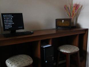 Dohera Hotel סבו - מרכז עסקים