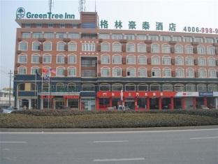 GreenTree Inn Yancheng Xihuan Road