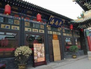Pingyao Dong Nan Hai Hotel