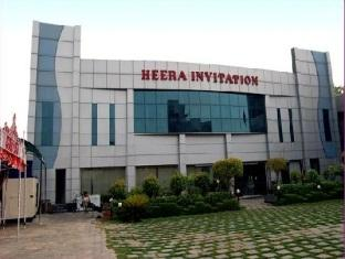 Hotel Heera Invitation - Hotel and accommodation in India in Mathura