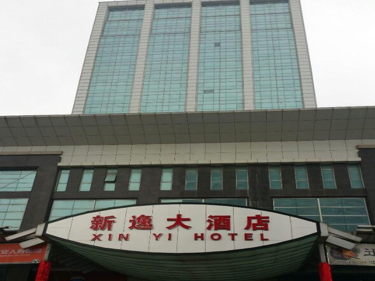 Xinci Business Hotel
