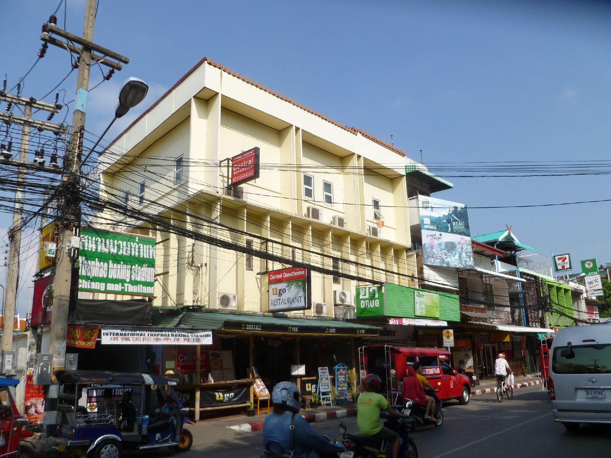 Central Guesthouse - Hotels and Accommodation in Thailand, Asia