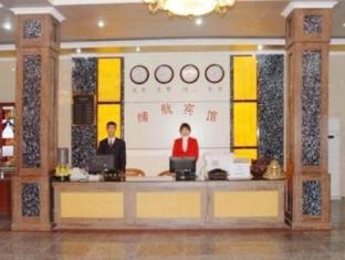 Beijing Dihang Business Hotel Beijing Map