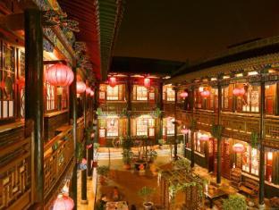 Pingyao Folk Qingxinyuan Hotel  (Chengjiashi Homes 2)