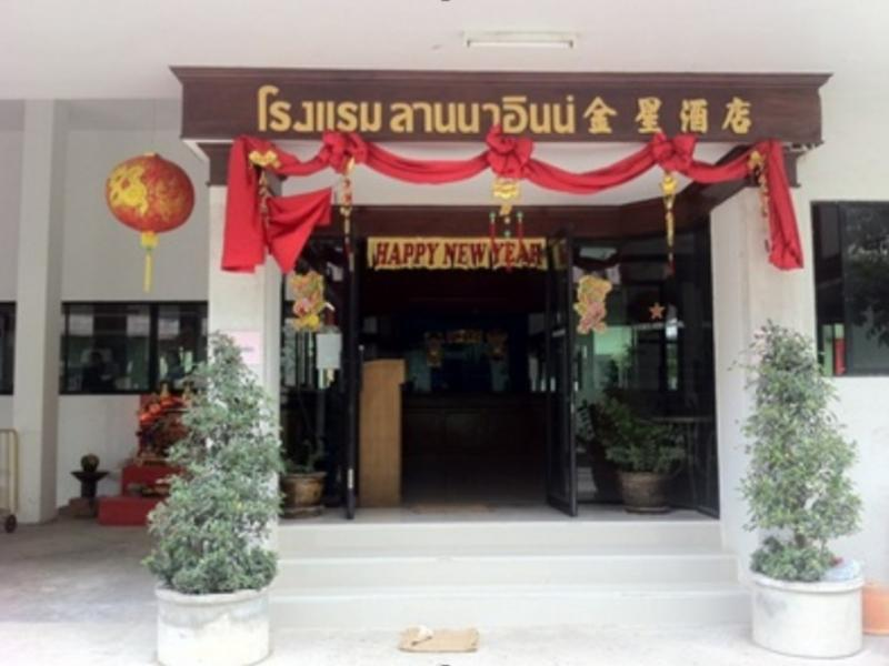 Lanna Inn Hotel - Hotels and Accommodation in Thailand, Asia