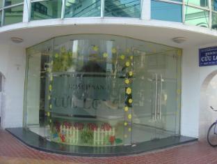 Cuu Long Hotel Long Xuyen (An Giang) - Entrance