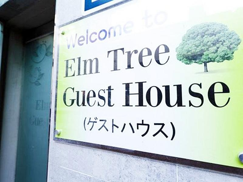 Elm Tree Guest House Myeong-dong - Hotels and Accommodation in South Korea, Asia