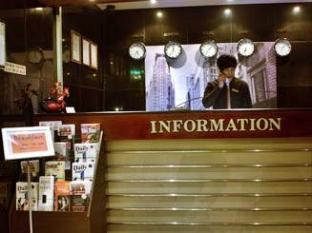 Manhattan Hotel Seoul - Front