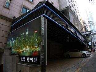 Manhattan Hotel Seoul - Entrance