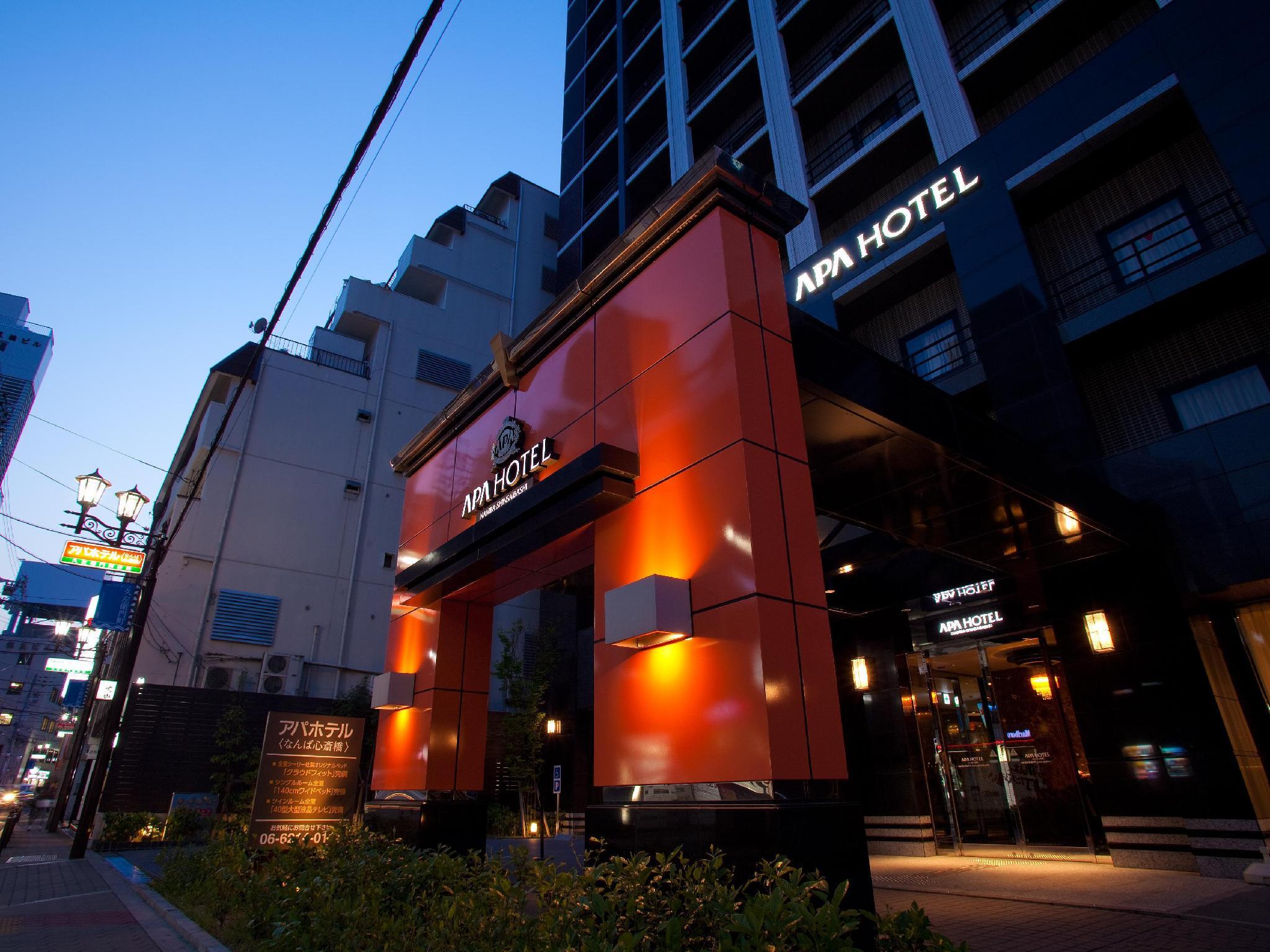 โรงแรมอะป้า นัมบะ-ชินไซบาชิ