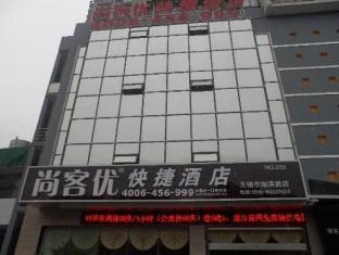 Thank Inn Wuxi Hubin Road