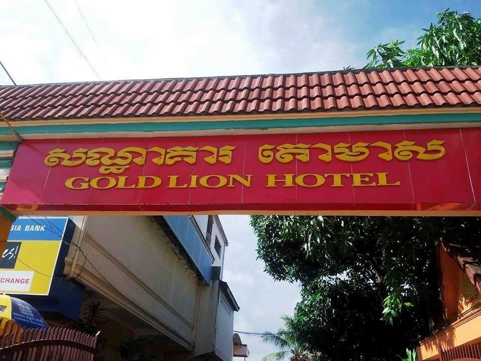 Gold Lion Hotel Sihanoukville