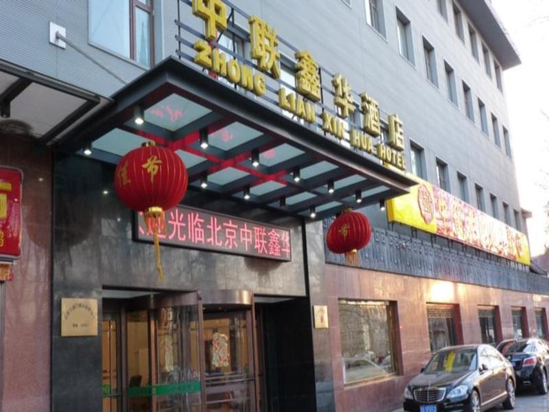 Zhonglianxinhua Hotel