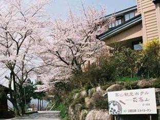 hotel Hagi Takayama