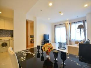 Golden House Royal Maneeya Residence Bangkok - Suite Double Room - Dining Area