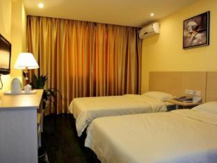 Fuzhou Mode Inn WuYi Branch Fuzhou - Guest Room