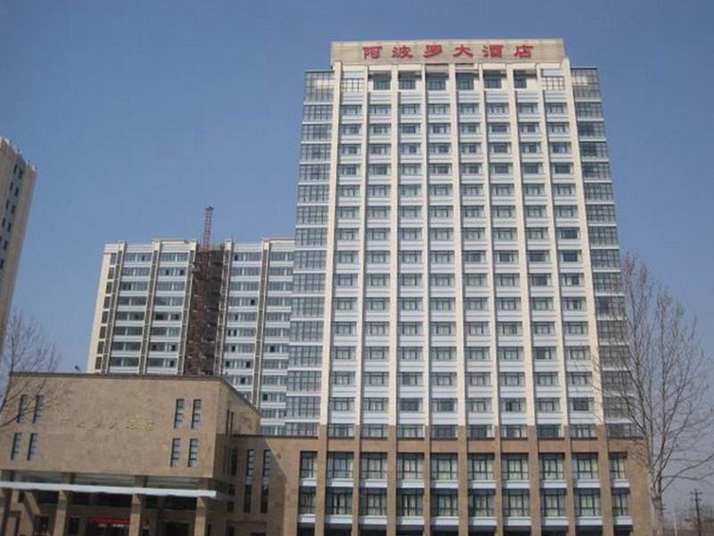 Fuzhou Mode Inn Apollo Branch - Hotels and Accommodation in China, Asia