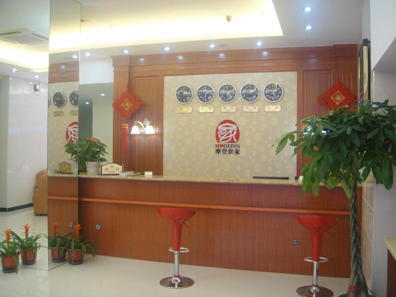 Fuzhou Mode Inn South Coach Station Branch - Hotels and Accommodation in China, Asia