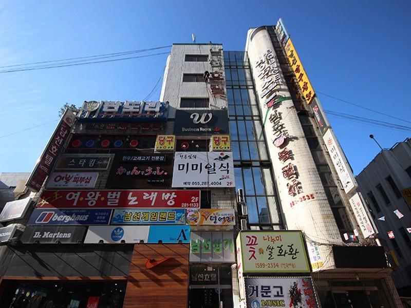 โรงแรม นามสัน โฮเต็ล  (Namsun Hotel)