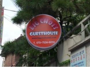 South Korea-빅 최의 게스트 하우스 (Big Choi s Guest House)
