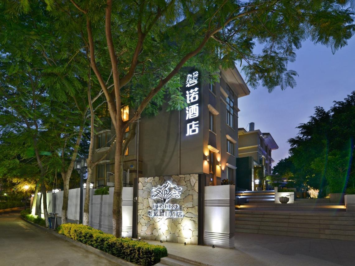 Xiamen Gulangyu Penero Resort Hotel