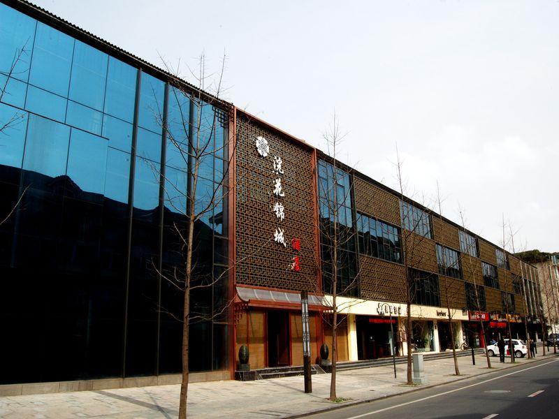 Chengdu Huanhua Jincheng Hotel Chengdu