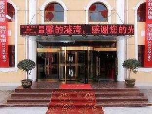 Xianyang Konggang Sanyi Hotel