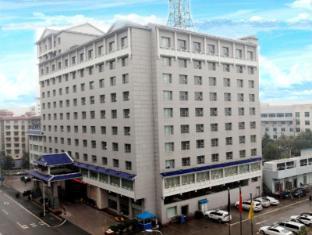Zhangjaijie Wantai International Hotel