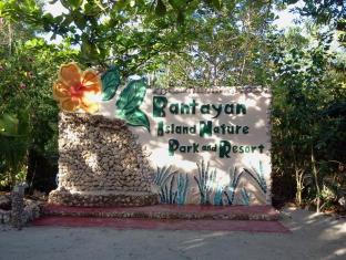 Bantayan Island Nature Park & Resort Cebu - Utsiden av hotellet