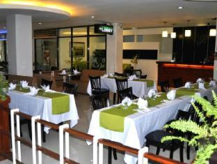 埃尔巴哈达酒店 达沃市 - 餐厅