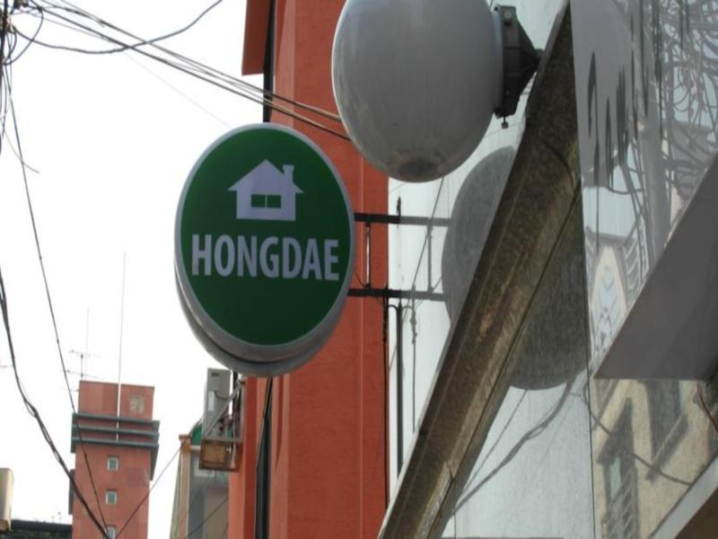 Hongdae Family Housetel 2 - Hotels and Accommodation in South Korea, Asia