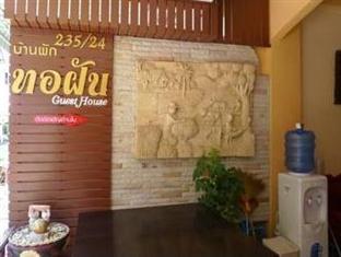 Hotell Baan Tor Fun Guesthouse i , Hua Hin / Cha-am. Klicka för att läsa mer och skicka bokningsförfrågan